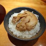 喜元門 - ごはん(130円)