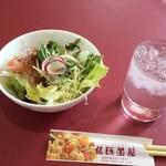 レストラン仏区里屋 - サラダ