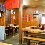 大衆食堂 稲田屋 - 店内