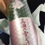 龍神酒造 - ドリンク写真:尾瀬の雪どけ かくし酒
