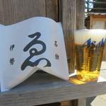 ゑびや商店 あわび串屋台 - あわび串生ビールセット