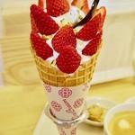 レティエ - 紅ほっぺ苺ソフトクリーム