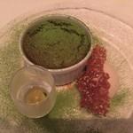 カンブーザ - 抹茶のフォンダンショコラ