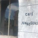 カフェ ジュンノスケ -
