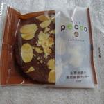 志賀煎餅 - 料理写真: