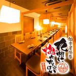 個室居酒屋 九州に惚れちょるばい - その他写真: