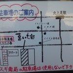 6708412 - 駐車場MAP