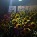 baron - 外観