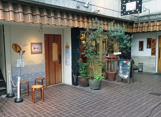 和心 武庫之荘店 - 平日18:00行列なし