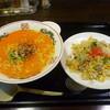 中国料理 聚宝 - 料理写真:担々麵と炒飯セット 2017.5月