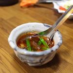 龍園 - テールスープ☆