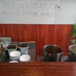 東京大排档 - 火鍋調理場(セルフ)