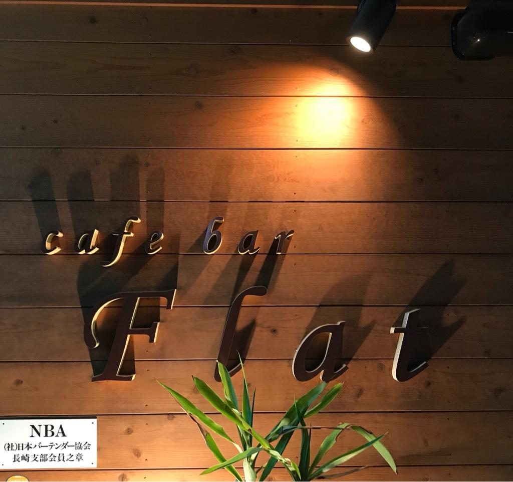 cafe bar Flat