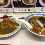 三松 - ラーメン+小カレーセット(660円)