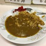 三松 - 小カレー