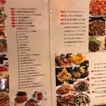 南国亭 - その他写真:食べ放題メニュー