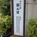 67085006 - 日本に生まれて良かったー!