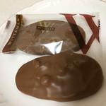 ヴィタメール - チョコがおいしい(*^^*)