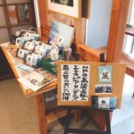 CAFA COFFEE  きの子茶屋 - 内覧③【平成29年5月14日撮影】