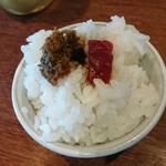 麺屋ほぃ - ライスダイブ並♪