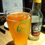 燻製と地ビール 和知 - シードル