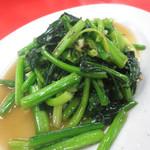 味仙 - 青菜炒め600円