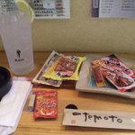 駄菓子の扇屋 -