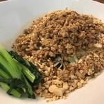 雲林坊 - 汁なし担担麺