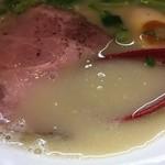 麺屋彩々 - 鶏白湯塩らーめん(780円)スープ
