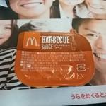 マクドナルド - バーベキューソース