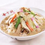 長崎ちゃんぽん十鉄 - 料理写真:十鉄ちゃんぽん白 野菜2倍