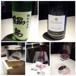 TTOAHISU - ◆そのあとは「赤」や「鍋島」を・・ 「鍋島」、開栓直後ということもありとても美味しい。