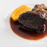 ウィルビウス - 凝縮された赤ワインと牛肉の旨みを味わう『国産牛ホホ肉の赤ワイン煮』