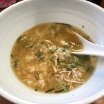麺屋 一徳 - 残ったスープに投入  雑炊風   柚子胡椒最高