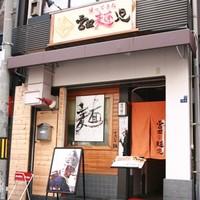 帰ってきた宮田麺児 - お店の外観