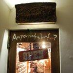 CAFE&FOODSBAR KOKOPELLI - 入り口