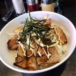 ラーメンキャロル - チャーシュー丼300円