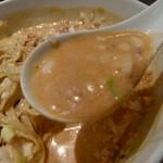 高崎はた山 - 【2017.5.16(火)】冷し担担麺(並盛・180g)900円のスープ