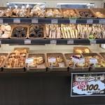 アピカル - 料理写真:ホクレンショップ店内にございます。