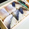 大船軒 - 料理写真:小鯵、小鯛、中鯵の三種類が2貫づつ