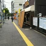 つけ麺 石ばし - お店の外観