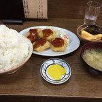 食事処 かずき - サービス定食