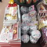 67107833 - さのまるのお菓子
