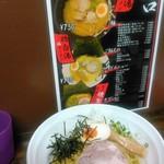 麺や 野口 -