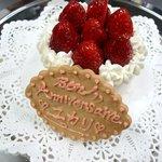 ヴィ ザ ヴィ - 料理写真:お誕生日はローソクを灯してお祝いしませんか?