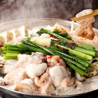 博多もつ鍋ー糸島の老舗蔵元「北伊醤油」で仕立てる自慢のスープ