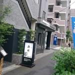 浜新 - 千川通り沿い