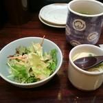 浜新 - ランチのサラダ&茶碗蒸し