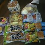 伊藤パン - こんなに買って910円