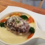 ルル - 料理写真:チーズソースハンバーグ 1190円